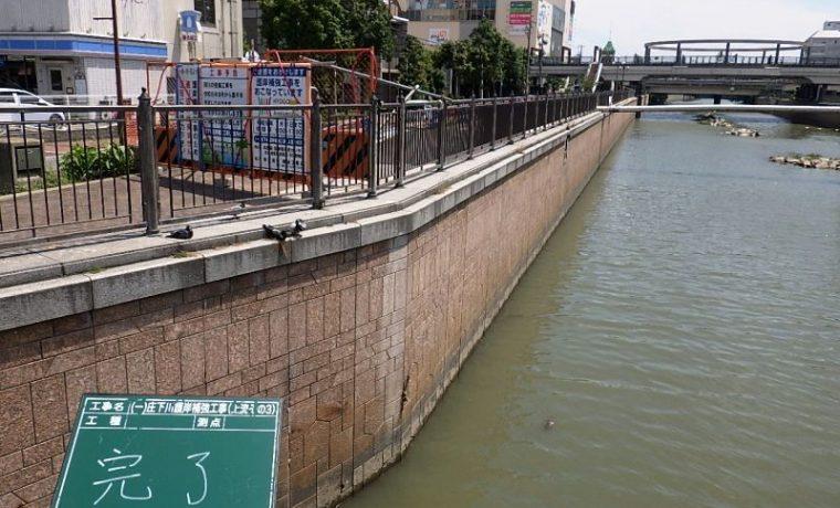 庄下川護岸補強工事(上流その3)